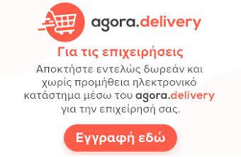agora-delivery